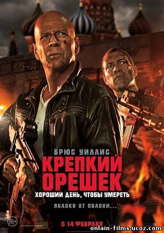 http://onlain-films.ucoz.com/_nw/2/06608855.jpg