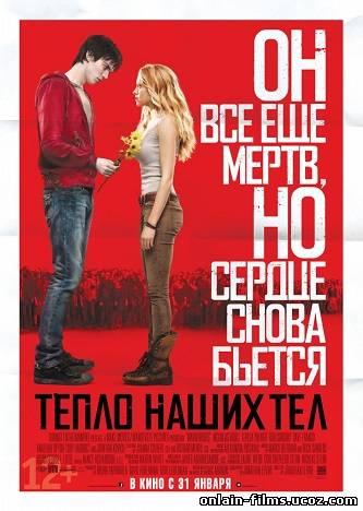 http://onlain-films.ucoz.com/_nw/2/10286736.jpg