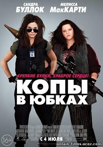 http://onlain-films.ucoz.com/_nw/2/10424475.jpg