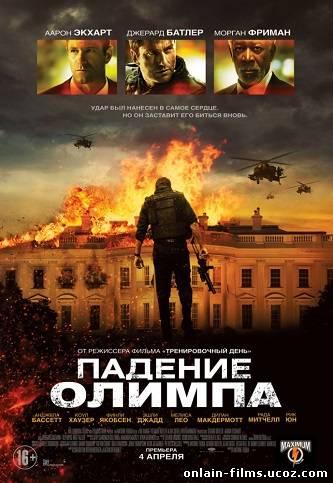 http://onlain-films.ucoz.com/_nw/2/11270254.jpg