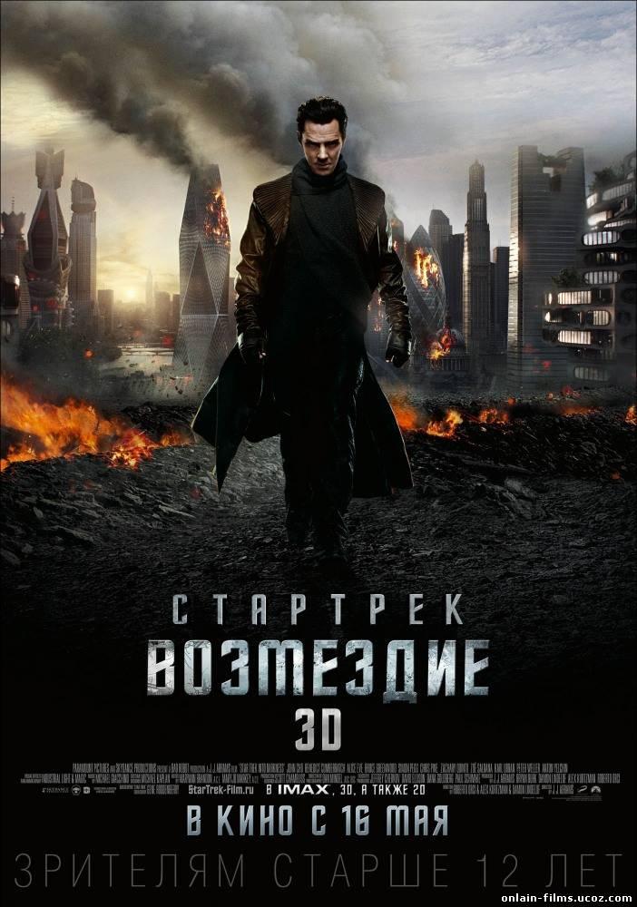 http://onlain-films.ucoz.com/_nw/2/13728021.jpg