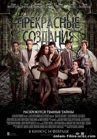 http://onlain-films.ucoz.com/_nw/2/17950929.jpg