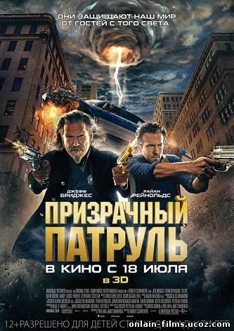http://onlain-films.ucoz.com/_nw/2/20609411.jpg