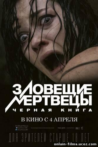 http://onlain-films.ucoz.com/_nw/2/21195982.jpg