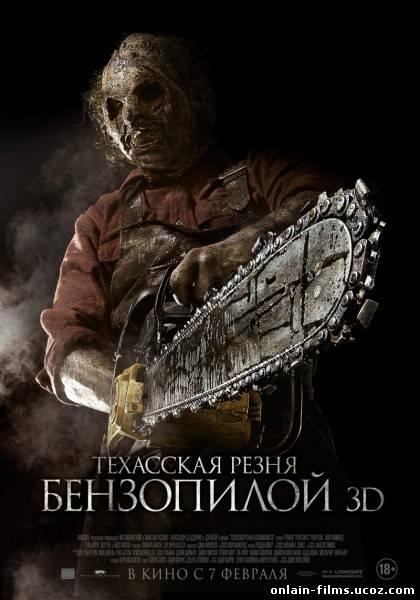 http://onlain-films.ucoz.com/_nw/2/24269855.jpg