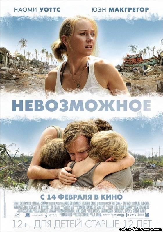 http://onlain-films.ucoz.com/_nw/2/34360778.jpg