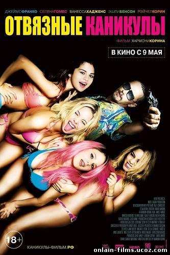 http://onlain-films.ucoz.com/_nw/2/39016118.jpg