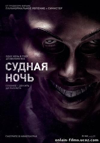 http://onlain-films.ucoz.com/_nw/2/40911785.jpg