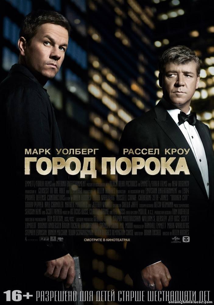 http://onlain-films.ucoz.com/_nw/2/41196467.jpg