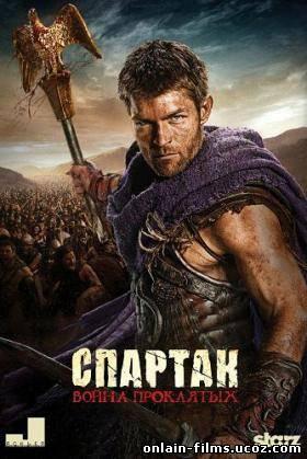 http://onlain-films.ucoz.com/_nw/2/46168198.jpg
