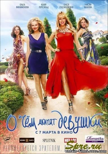 http://onlain-films.ucoz.com/_nw/2/46221427.jpg