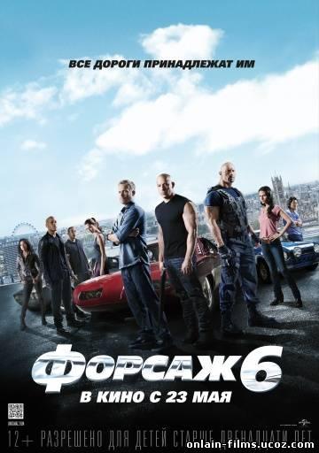http://onlain-films.ucoz.com/_nw/2/48093129.jpg