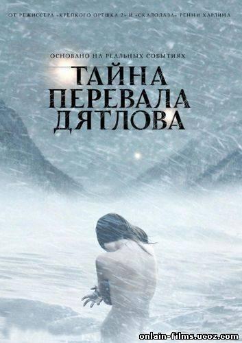 http://onlain-films.ucoz.com/_nw/2/49740025.jpg
