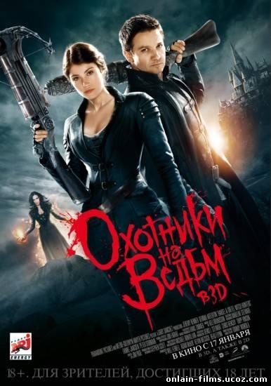 http://onlain-films.ucoz.com/_nw/2/55145707.jpg