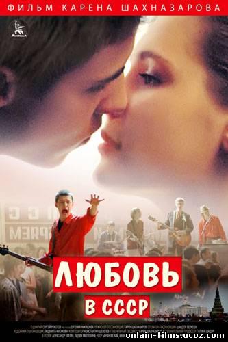 http://onlain-films.ucoz.com/_nw/2/63806882.jpg