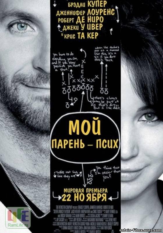 http://onlain-films.ucoz.com/_nw/2/69924502.jpg