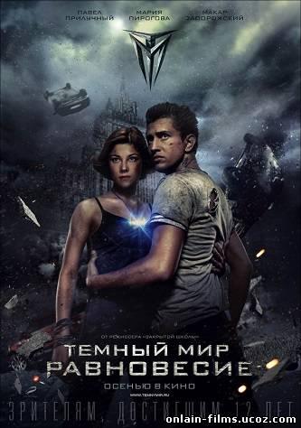 http://onlain-films.ucoz.com/_nw/2/72620909.jpg