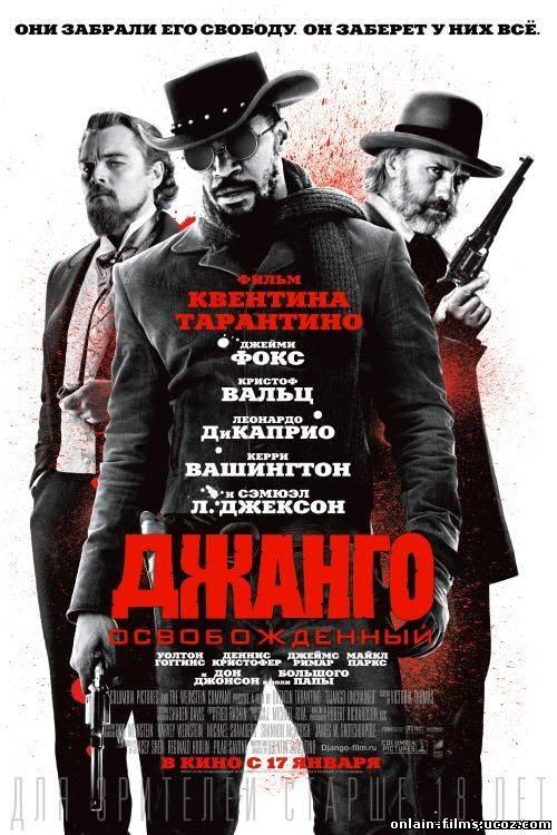 http://onlain-films.ucoz.com/_nw/2/77142378.jpg