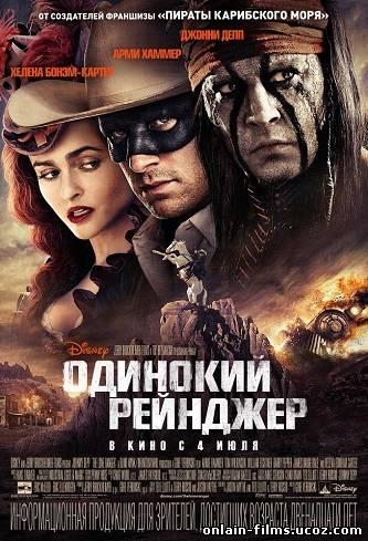 http://onlain-films.ucoz.com/_nw/2/77581648.jpg