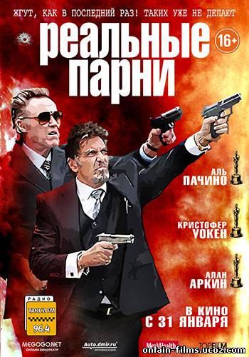 http://onlain-films.ucoz.com/_nw/2/79749552.jpg