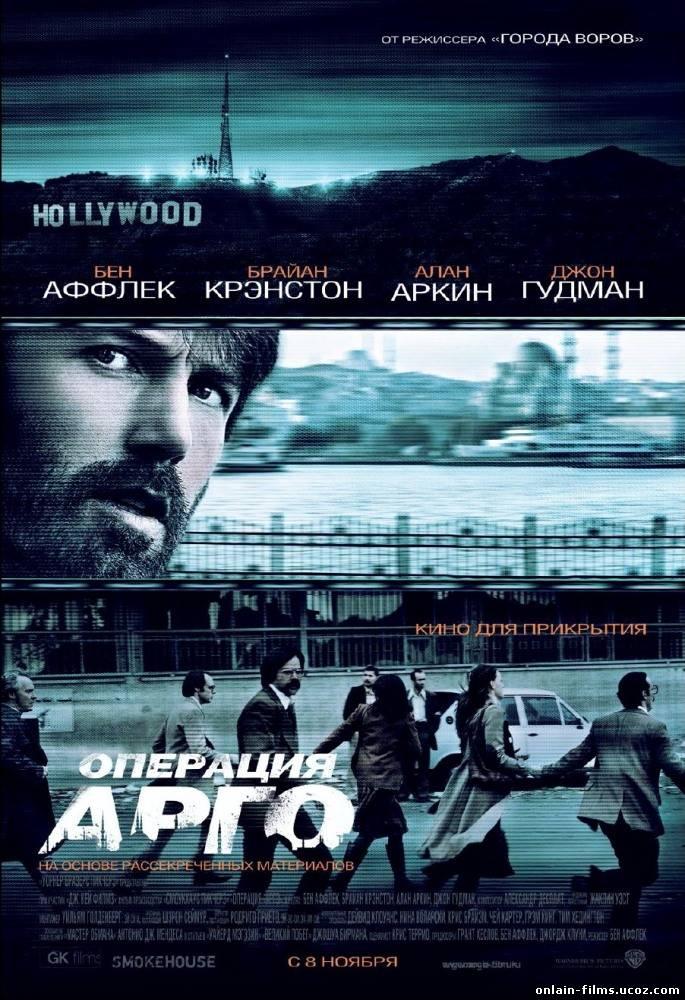 http://onlain-films.ucoz.com/_nw/2/85187858.jpg