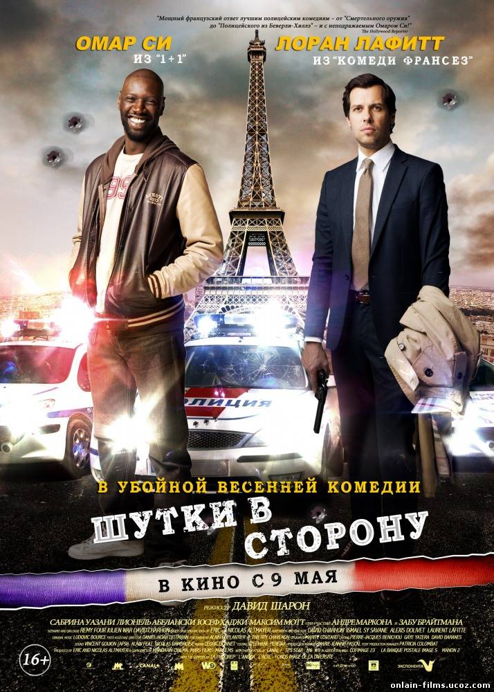 http://onlain-films.ucoz.com/_nw/2/87139649.jpg