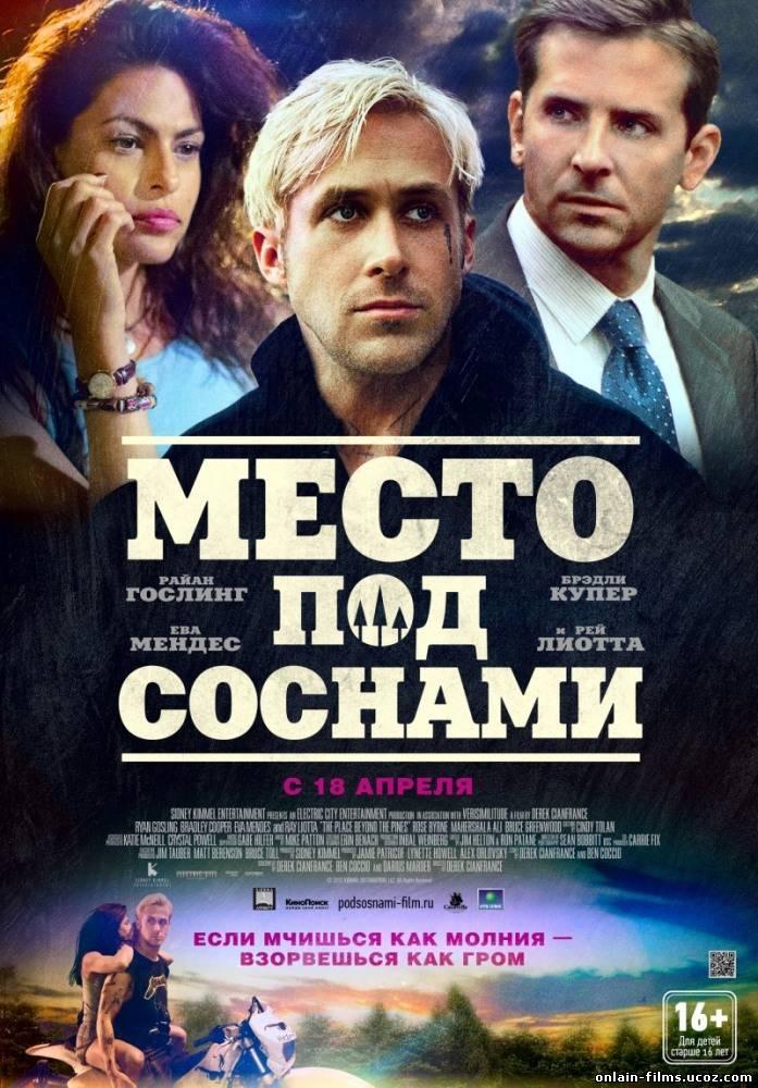 http://onlain-films.ucoz.com/_nw/2/87275079.jpg