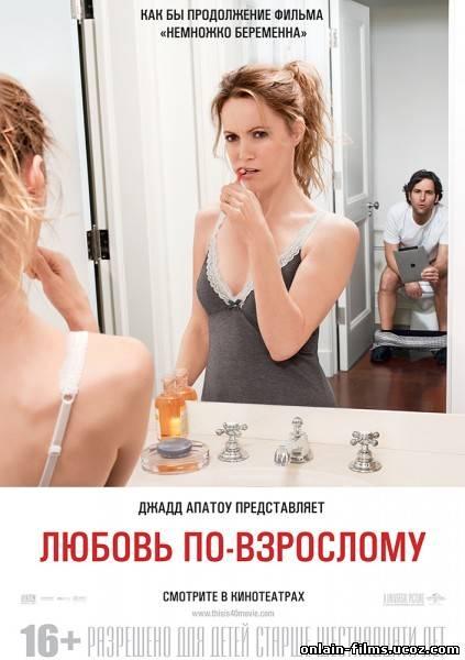 http://onlain-films.ucoz.com/_nw/2/89144393.jpg