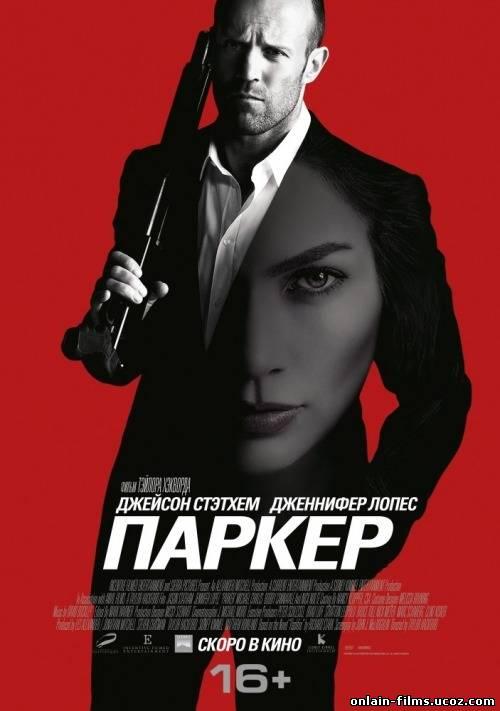 http://onlain-films.ucoz.com/_nw/2/92187018.jpg