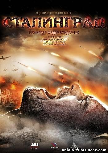 http://onlain-films.ucoz.com/_nw/2/92983008.jpg