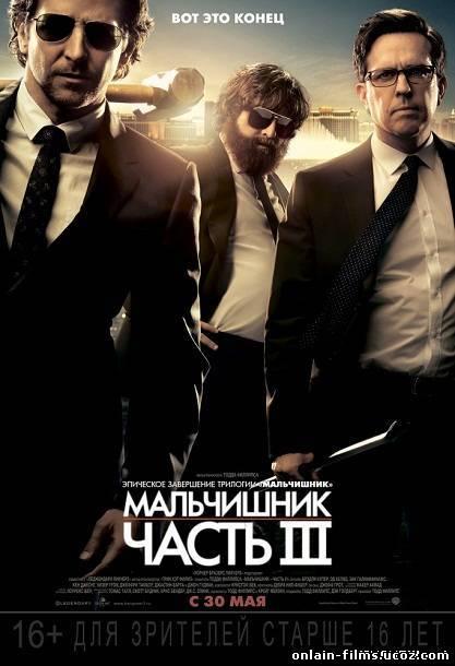 http://onlain-films.ucoz.com/_nw/2/93821293.jpg