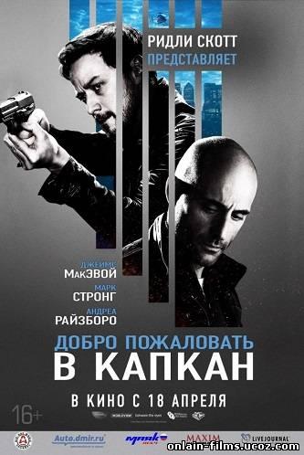 http://onlain-films.ucoz.com/_nw/2/97620614.jpg