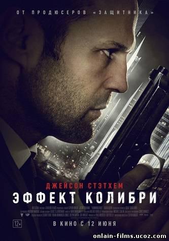 http://onlain-films.ucoz.com/_nw/3/02813323.jpg