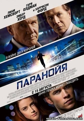 http://onlain-films.ucoz.com/_nw/3/10889994.jpg