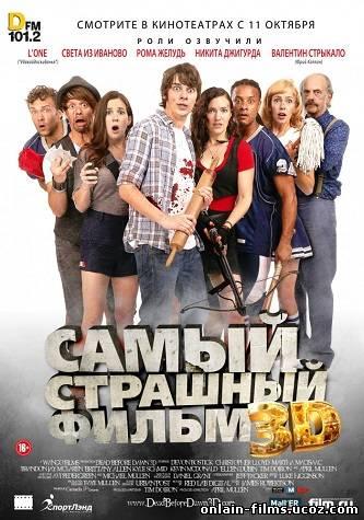 http://onlain-films.ucoz.com/_nw/3/13462359.jpg