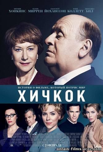 http://onlain-films.ucoz.com/_nw/3/16271843.jpg