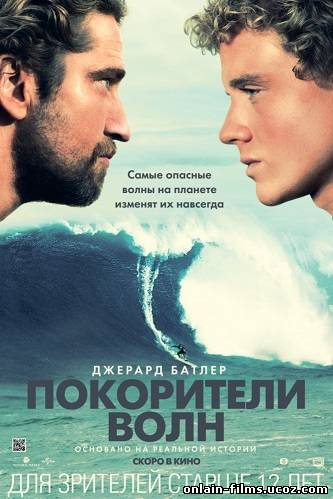 http://onlain-films.ucoz.com/_nw/3/19104265.jpg