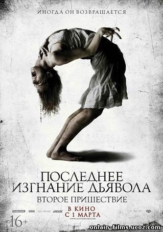 http://onlain-films.ucoz.com/_nw/3/20662861.jpg
