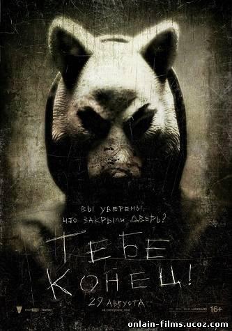 http://onlain-films.ucoz.com/_nw/3/33382944.jpg