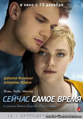 http://onlain-films.ucoz.com/_nw/3/38734657.jpg