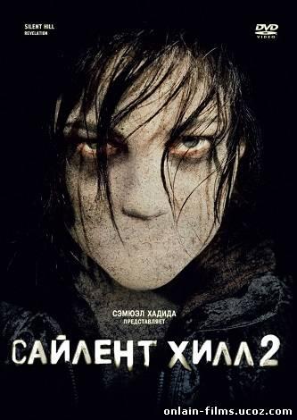 http://onlain-films.ucoz.com/_nw/3/38744211.jpg