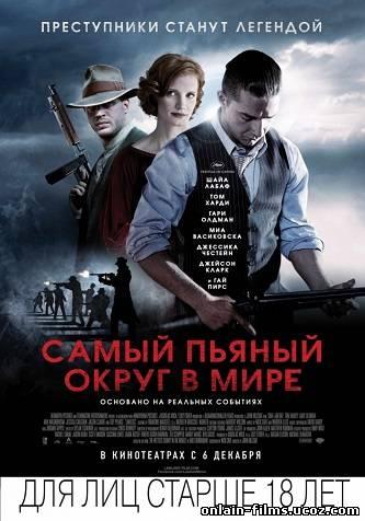 http://onlain-films.ucoz.com/_nw/3/52052454.jpg