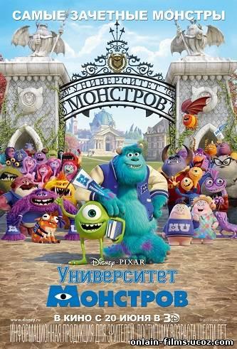 http://onlain-films.ucoz.com/_nw/3/56668061.jpg