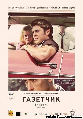 http://onlain-films.ucoz.com/_nw/3/60668662.jpg