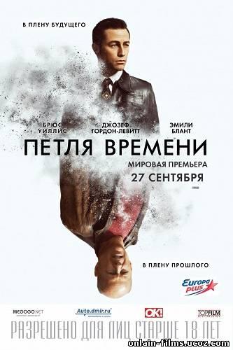 http://onlain-films.ucoz.com/_nw/3/68539245.jpg