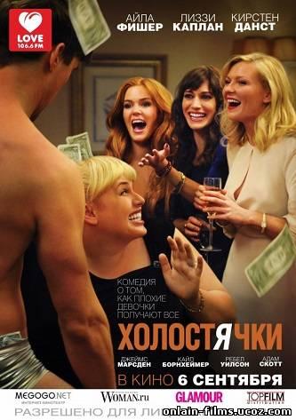 http://onlain-films.ucoz.com/_nw/3/69639692.jpg