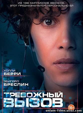 http://onlain-films.ucoz.com/_nw/3/70848194.jpg