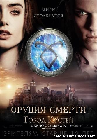 http://onlain-films.ucoz.com/_nw/3/71703147.jpg