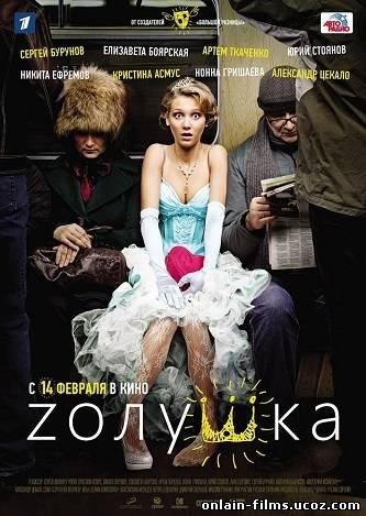 http://onlain-films.ucoz.com/_nw/3/72353931.jpg