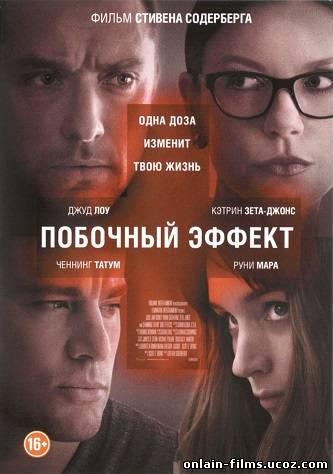 http://onlain-films.ucoz.com/_nw/3/76159739.jpg
